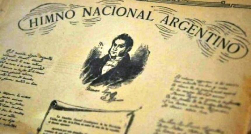 El Himno Nacional desde hace 76 años